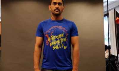 Video CSK Skipper MS Dhoni Gets Emotional Talking About Teams Return After Two Years Ban