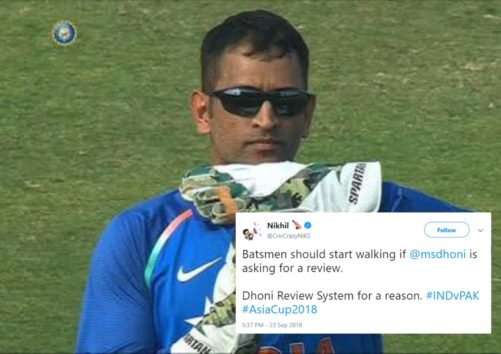 Captaincy Is In His Blood, Here's What Twitter Has To Say On MS Dhoni Defining DRS As Dhoni Review System