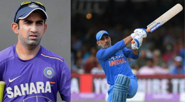 Gautam Gambhir Speaks On Future Of MS Dhoni In The Team Till 2019 World Cup