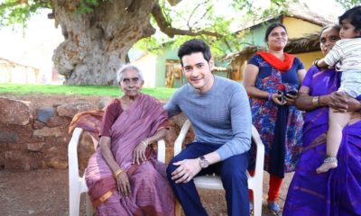 Mahesh Babu Is Awestruck Of A 106-Year-Old Fan Who Had Travelled To Hyderabad To Meet Him