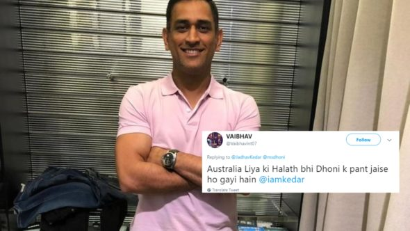 A Never Seen Before MS Dhoni Clicked Wearing Ripped Jeans And The Reactions Are Priceless