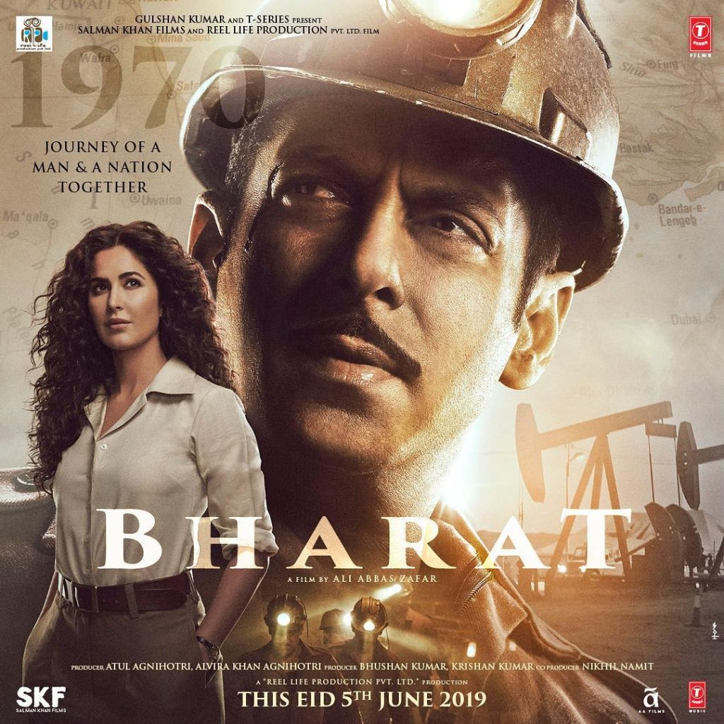 Bharat New Poster Salman Khan Is In Awestruck Of Katrina Kaif (1)