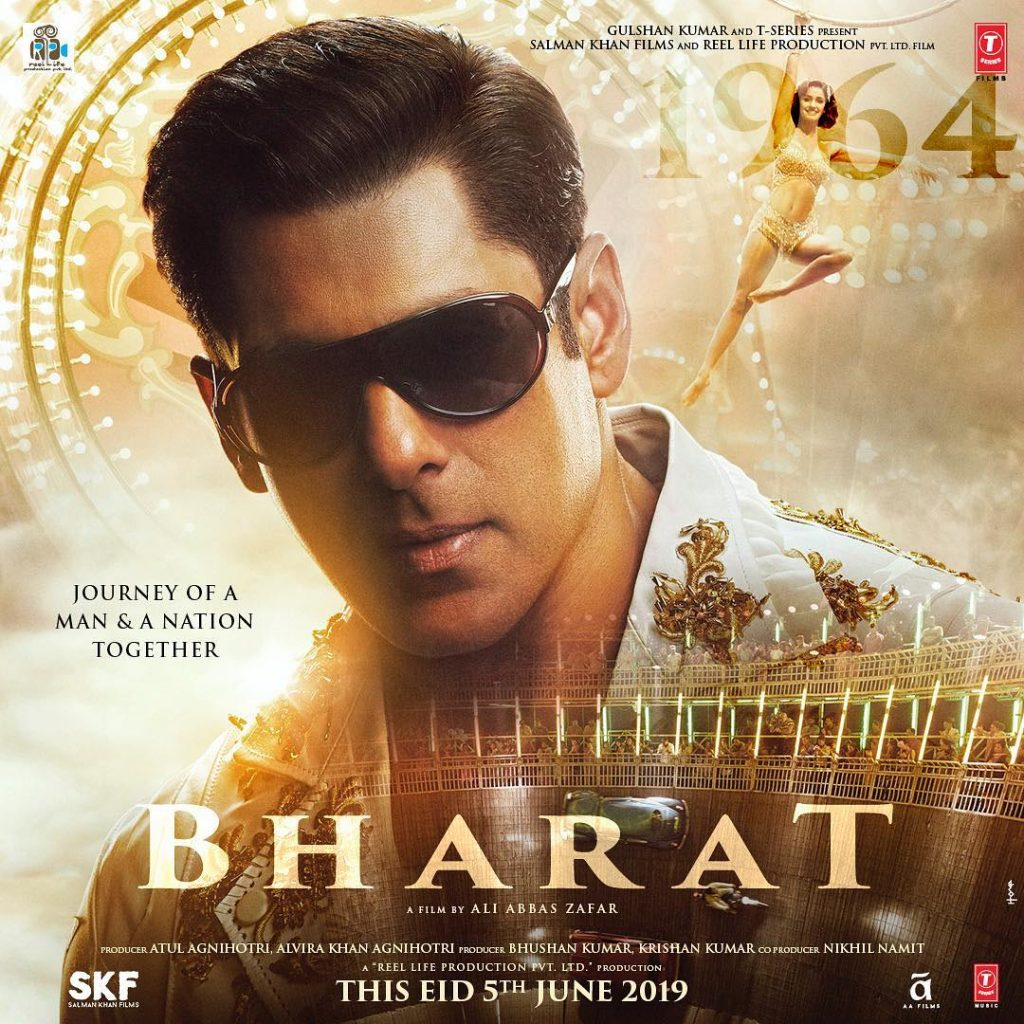 Bharat New Poster Salman Khan Is In Awestruck Of Katrina Kaif (2)
